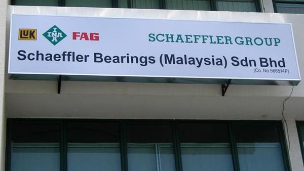 Schaeffler Malaysia, Penang